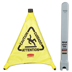 "Picture of Multilingual ""Caution"" Pop-Up Safety Cone, 3-Sided, Fabric, 21 x 21 x 20, Yellow"