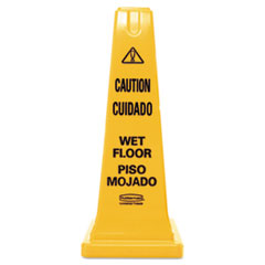 Picture of Four-Sided Caution, Wet Floor Safety Cone, 10 1/2w x 10 1/2d x 25 5/8h, Yellow