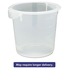 Picture of Round Storage Containers, 4qt, 8 1/2 dia x 7 3/4h, Clear